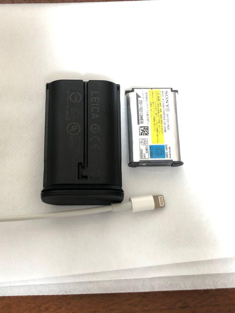 ライカQ2バッテリー