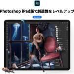 iPad-Photoshop