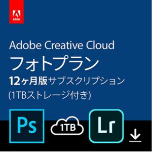 Adobe Creative Cloud フォトプラン