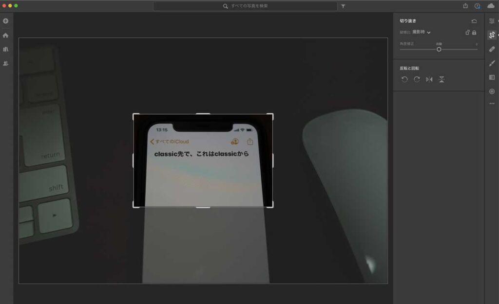 Leica Q2のクロップ領域のRAW